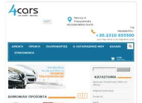 4cars.com.gr