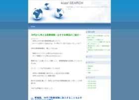 4castresearch.com