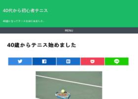 4child.jp