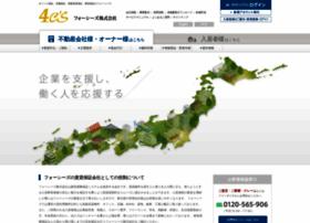 4cs.co.jp