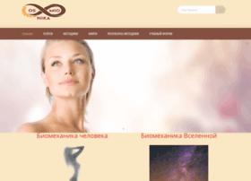 4d-beautyfactory.com
