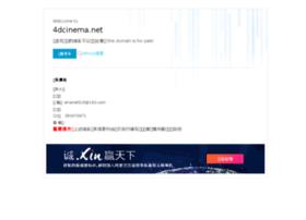 4dcinema.net