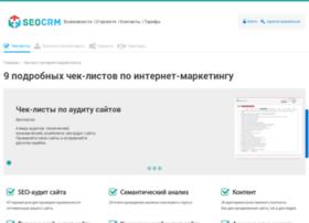 4ek.seocrm.net