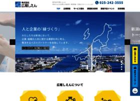 4en.co.jp