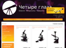 4glaza-uln.ru