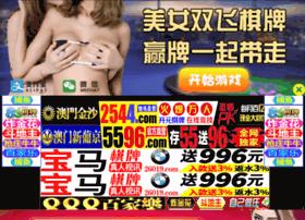 4gppp.com