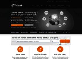 4gr.net
