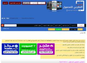 4gsmmaroc.net
