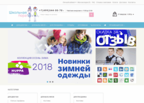 4happykids.ru