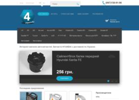 4hyundai.sells.com.ua