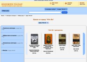 4i4o-ru.knizhen-pazar.net