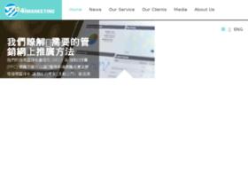 4imarketing.com.hk