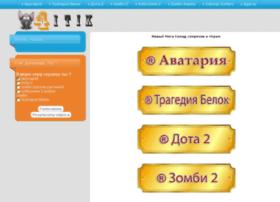 4itik.ru