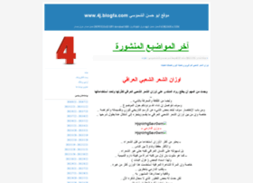 4j.blogfa.com