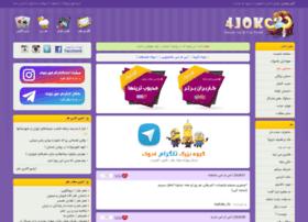4jok.com