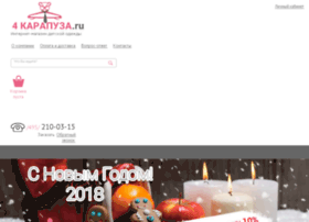 4karapuza.ru