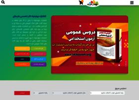4khooneh.org