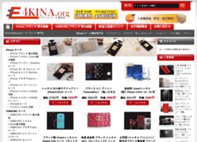 4kina.org