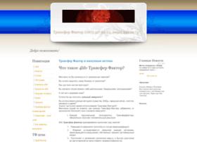4life-transferfactor.com.ua