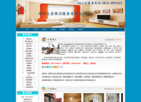 4mpu.com