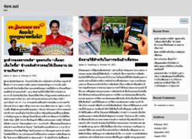 4nw.net