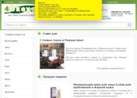 4okey.ru
