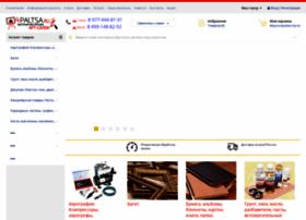4paltsa.ru