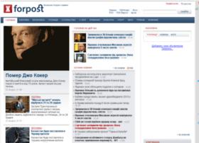 4post.com.ua