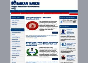 4sarkarinaukri.blogspot.com