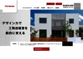 4sense.co.jp
