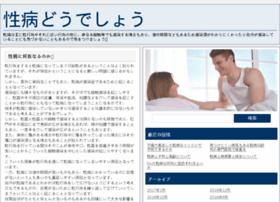 4tel.net