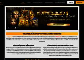4u-blog.com