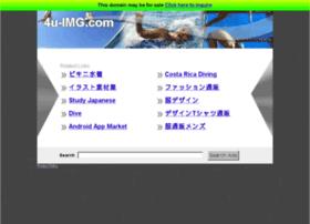 4u-img.com