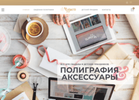 4udesa.od.ua
