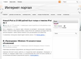 4upload.ru