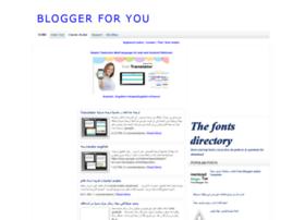 4ur-blogger.blogspot.com