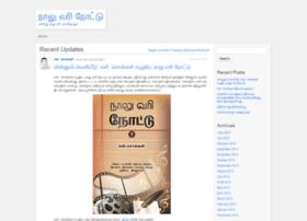 4varinote.wordpress.com