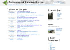 4wd.pk.ru