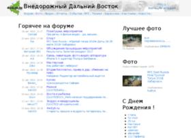 4wd.primorye.ru