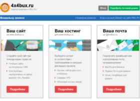4x4bux.ru