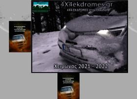 4x4ekdromes.gr