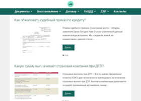 4x4tmn.ru