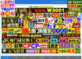 4xdp.com