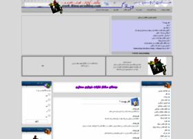 4you.arzublog.com