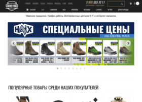 5-11tactical.ru