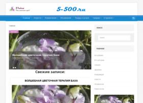 5-500.ru