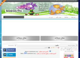 5.hamhame.org