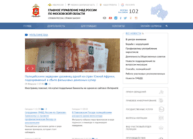 50.mvd.ru