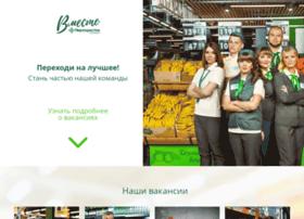 50.rjob.ru