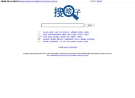 50004.com